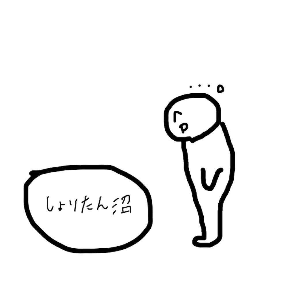 f:id:haruharusuba:20181110220906j:image