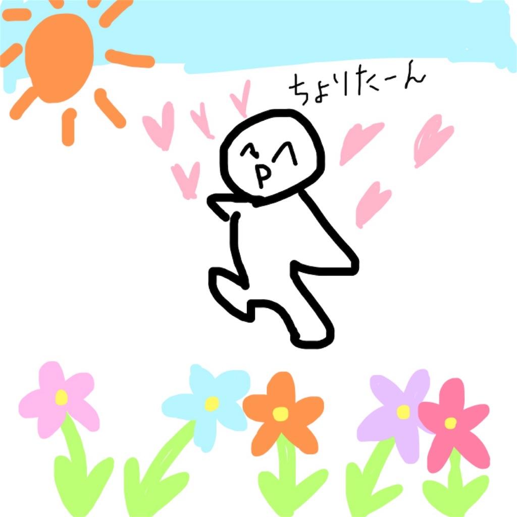 f:id:haruharusuba:20181110221841j:image