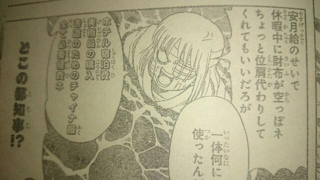 f:id:haruhiko1112:20160620201627j:plain