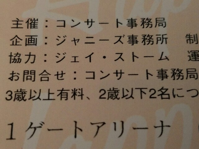 f:id:haruhiko1112:20161110153118j:plain