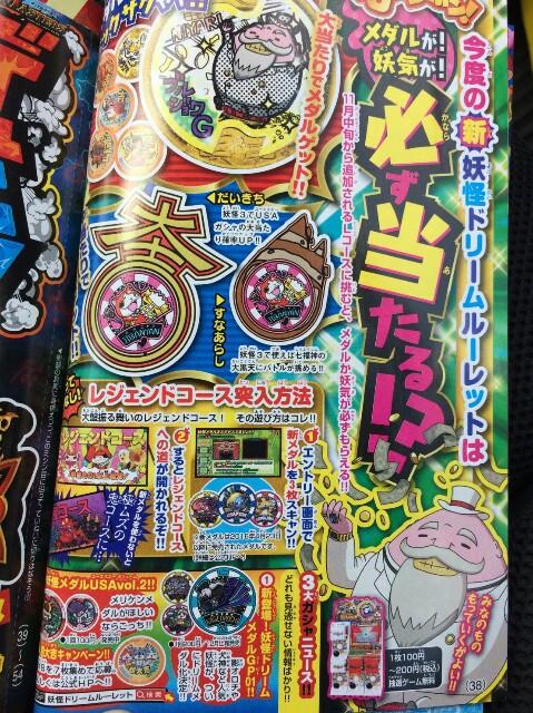 f:id:haruhiko1112:20161111141226j:plain