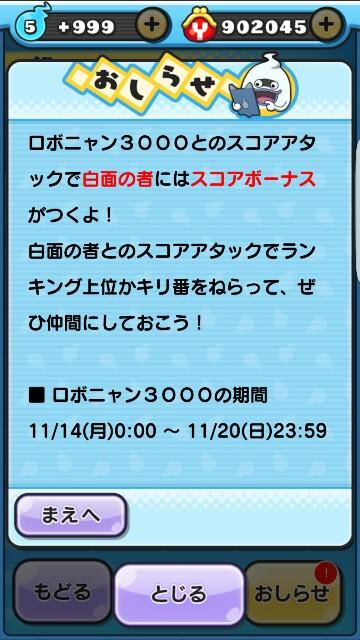 f:id:haruhiko1112:20161112014145j:plain