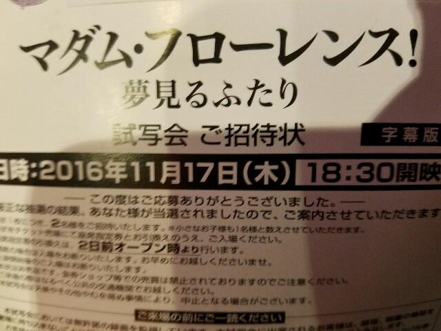 f:id:haruhiko1112:20161117212238j:image