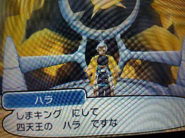 f:id:haruhiko1112:20161121001851j:plain