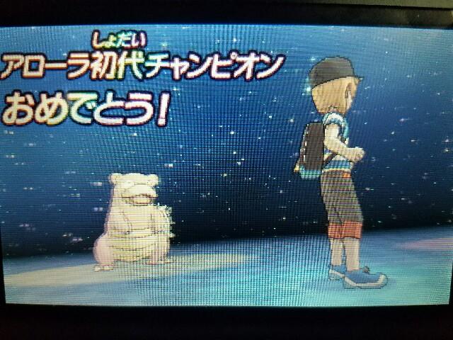 f:id:haruhiko1112:20161121014409j:plain