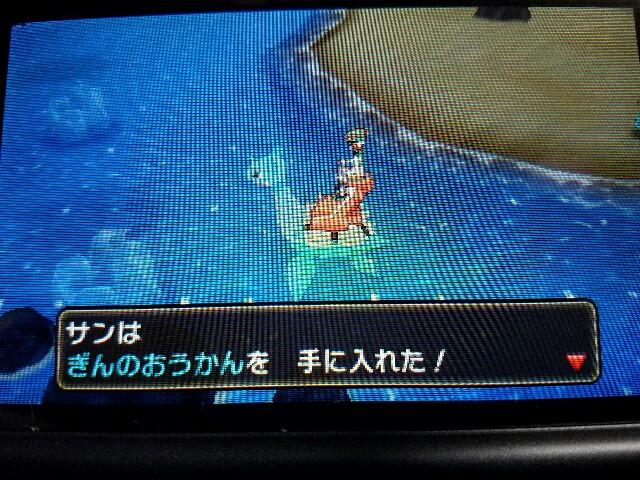 f:id:haruhiko1112:20161206150654j:plain