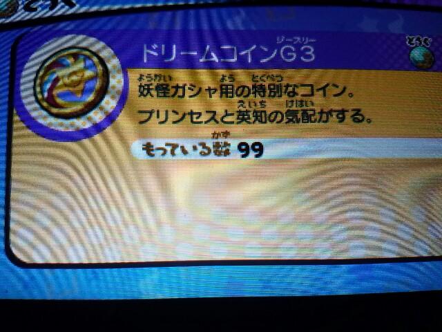 f:id:haruhiko1112:20161215164007j:image