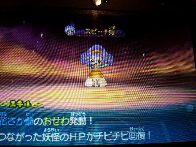 f:id:haruhiko1112:20161216033341j:plain