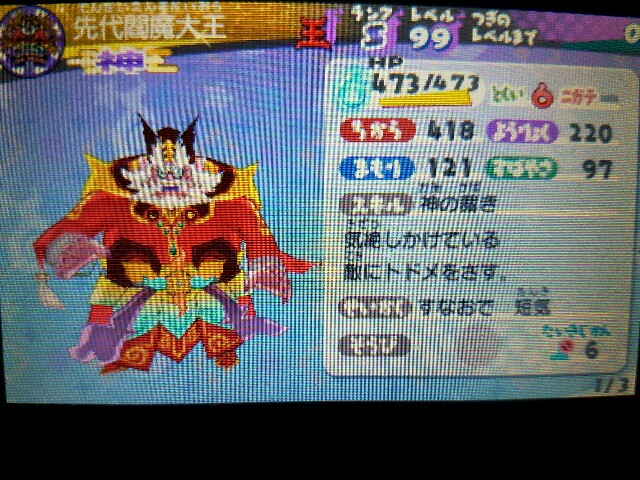 f:id:haruhiko1112:20161216033555j:plain