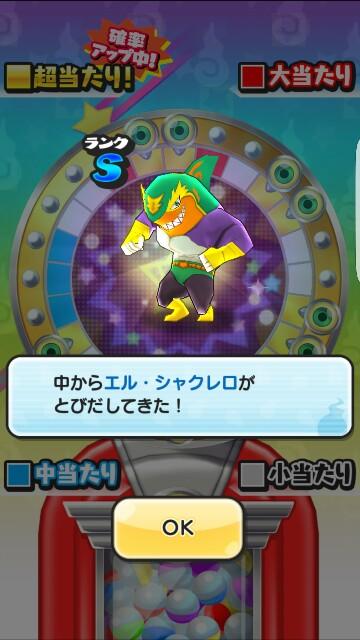 f:id:haruhiko1112:20170105161222j:image