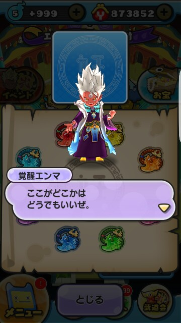 f:id:haruhiko1112:20170114181823j:image