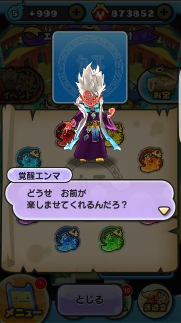 f:id:haruhiko1112:20170114181837j:image