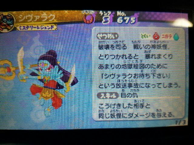 f:id:haruhiko1112:20170118172635j:plain