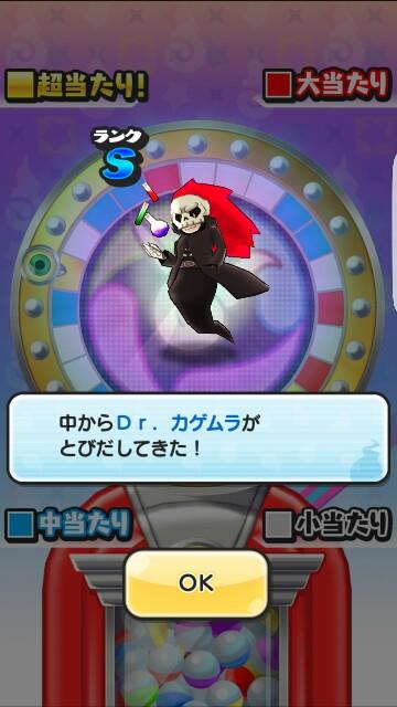 f:id:haruhiko1112:20170123031401j:image