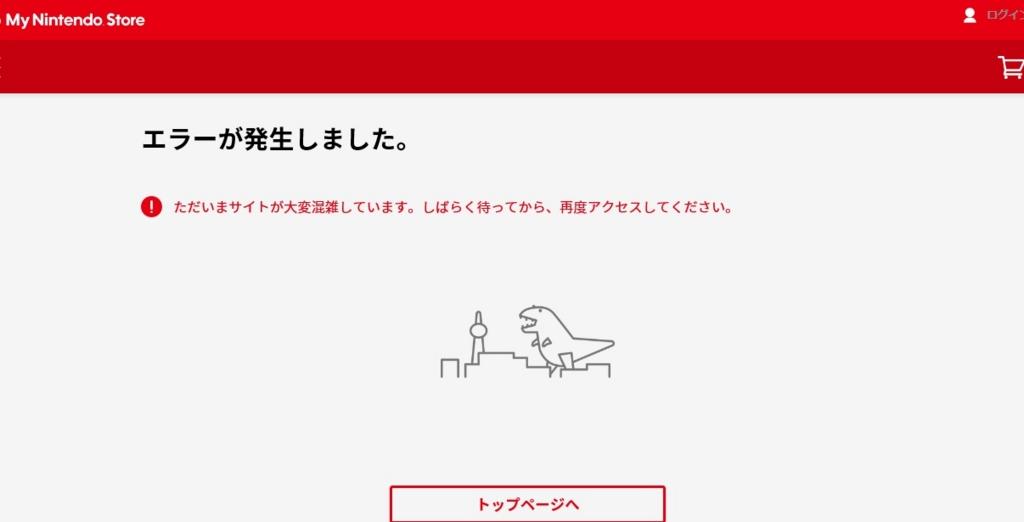 f:id:haruhiko1112:20170123151523j:plain