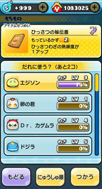 f:id:haruhiko1112:20170125160023j:plain