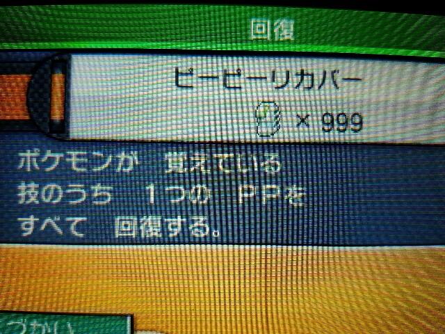 f:id:haruhiko1112:20170125190234j:plain