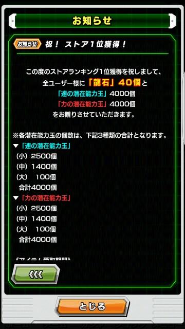 f:id:haruhiko1112:20170204185656j:plain