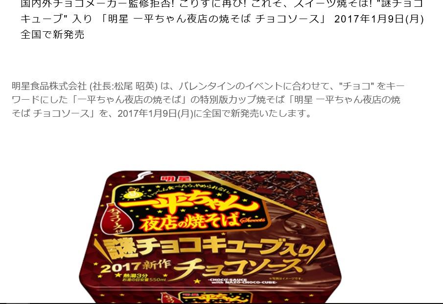 f:id:haruhiko1112:20170206164907j:plain
