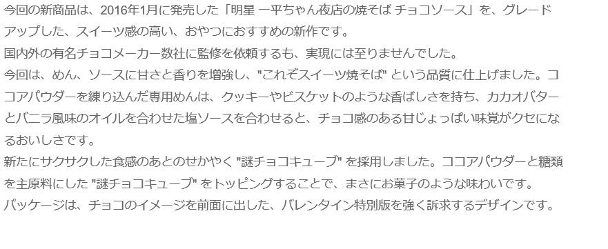 f:id:haruhiko1112:20170206165133j:plain