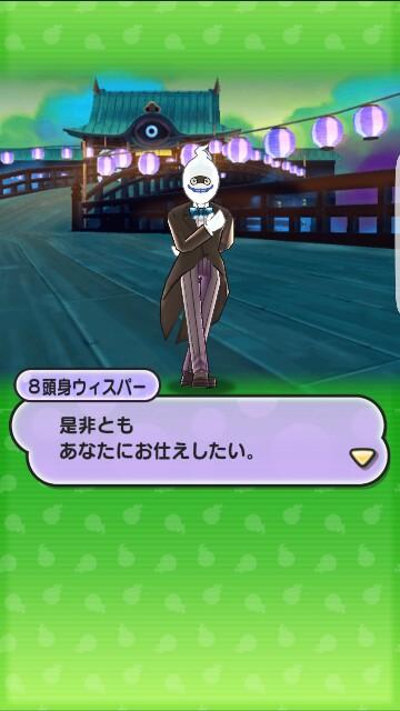 f:id:haruhiko1112:20170215123700j:plain