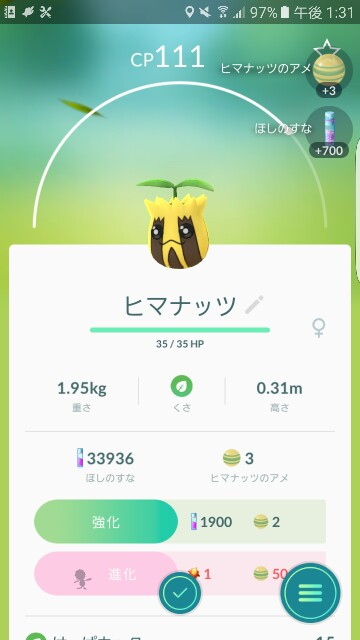 f:id:haruhiko1112:20170217183644j:image