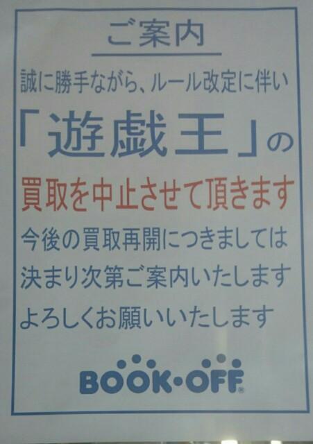 f:id:haruhiko1112:20170218185122j:plain