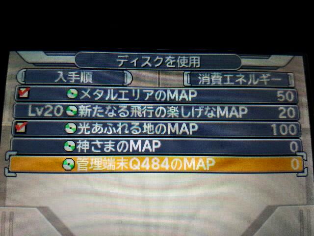 f:id:haruhiko1112:20170303033856j:image