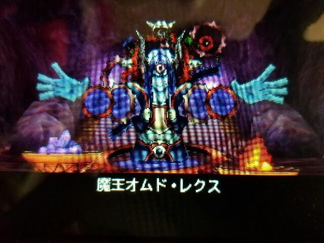 f:id:haruhiko1112:20170304212448j:image