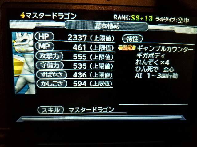 f:id:haruhiko1112:20170304213039j:image