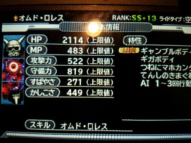 f:id:haruhiko1112:20170304213457j:image