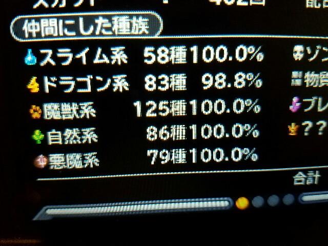 f:id:haruhiko1112:20170304213559j:image