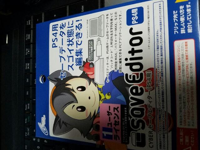 f:id:haruhiko1112:20170308004449j:plain