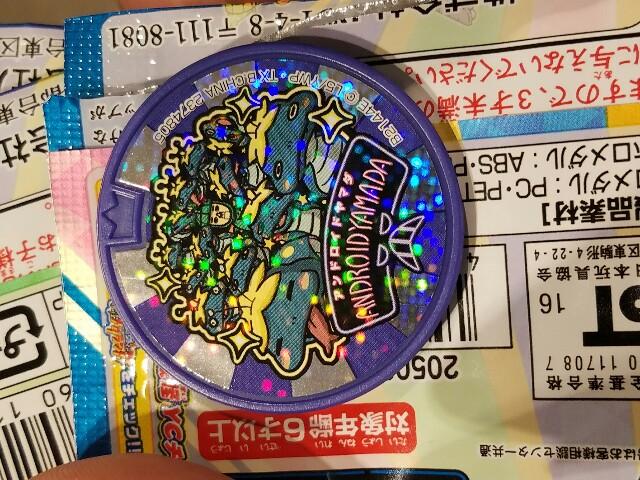 f:id:haruhiko1112:20170315191107j:plain