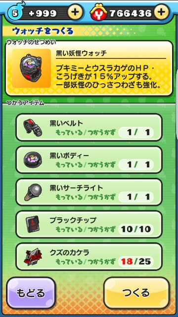 f:id:haruhiko1112:20170317140744j:plain