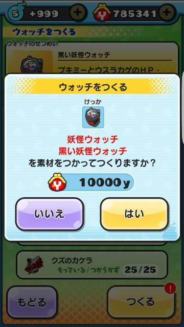 f:id:haruhiko1112:20170317152828j:image