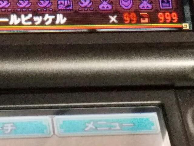 f:id:haruhiko1112:20170318185202j:plain