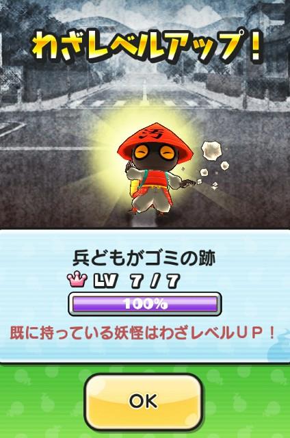f:id:haruhiko1112:20170324174243j:image