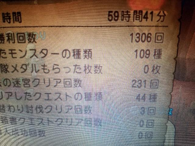 f:id:haruhiko1112:20170511223405j:image
