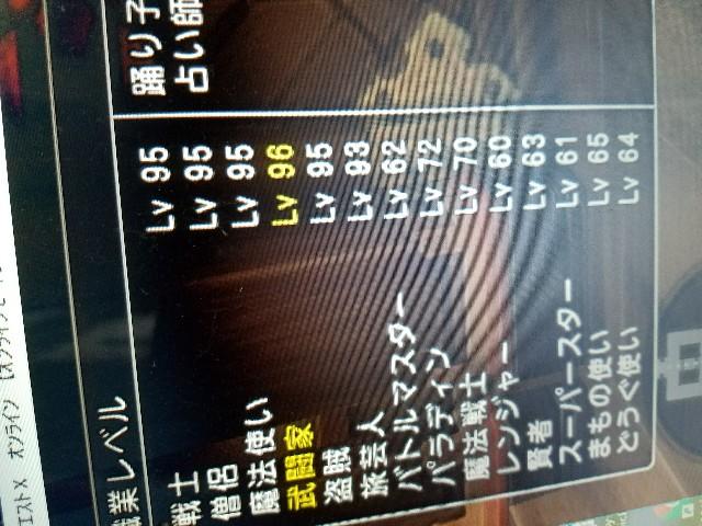 f:id:haruhiko1112:20170513211238j:image