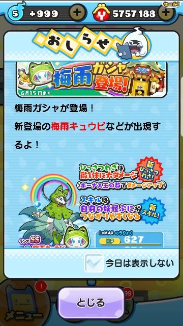 f:id:haruhiko1112:20170601044525j:image