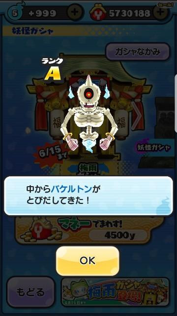f:id:haruhiko1112:20170601044633j:image