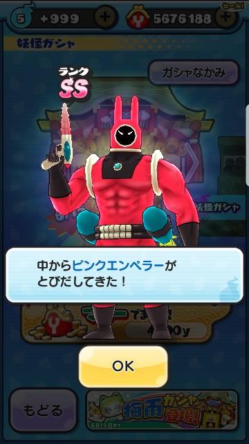 f:id:haruhiko1112:20170601044711j:image