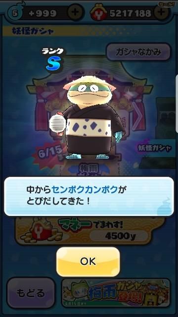 f:id:haruhiko1112:20170601044814j:image