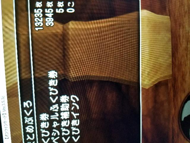 f:id:haruhiko1112:20170607212514j:image