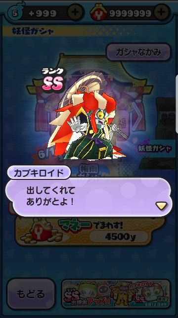 f:id:haruhiko1112:20170609023421j:plain