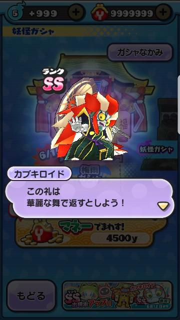 f:id:haruhiko1112:20170609023424j:plain