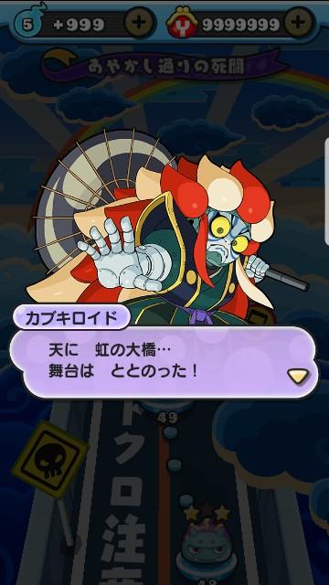 f:id:haruhiko1112:20170609023437j:plain