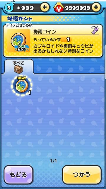 f:id:haruhiko1112:20170609023443j:plain