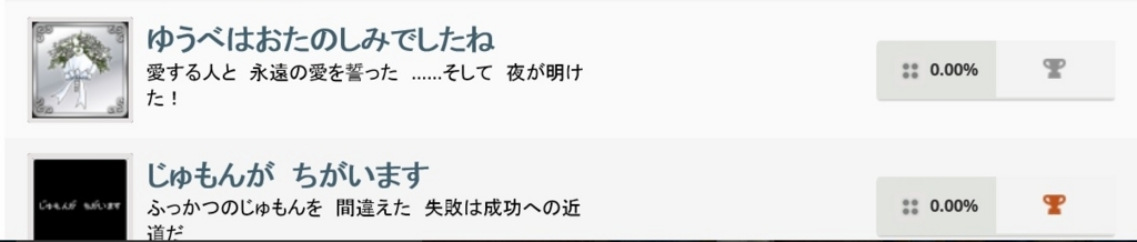 f:id:haruhiko1112:20170728124859j:plain
